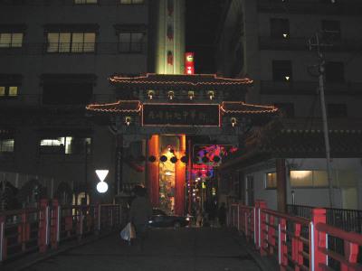 Nagasaki01