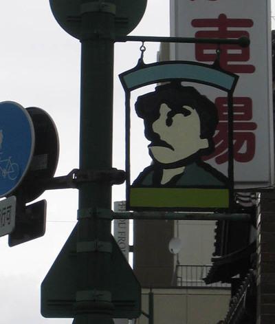 Noguchi2