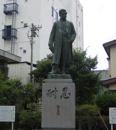 Noguchi3