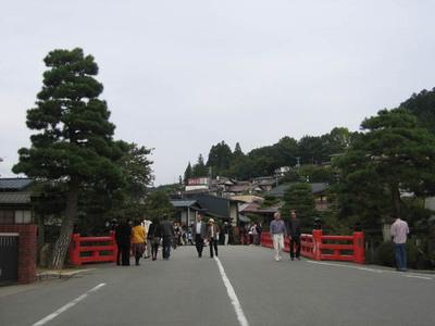 Akainakabashi