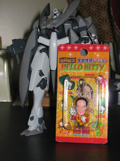 Higashikokubaru
