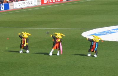Shuuchisin1