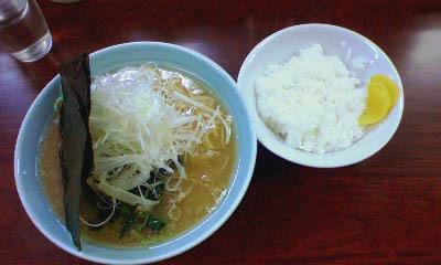 Yaguchiya