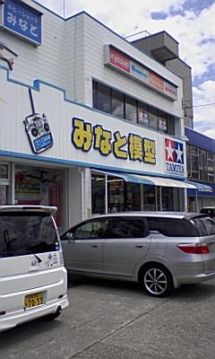 金沢鬼ごっこ2011