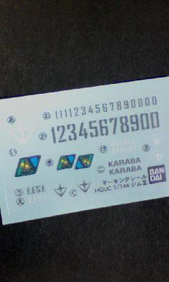 110820_205201